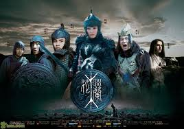 Mulan: Rise of Warrior (Chinese film)